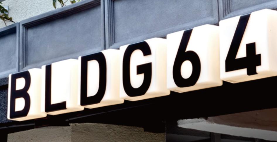 BLDG64